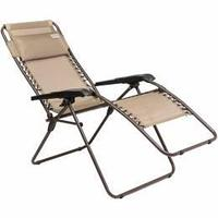 Кресло-шезлонг ТОНАР NISUS N-630-68080