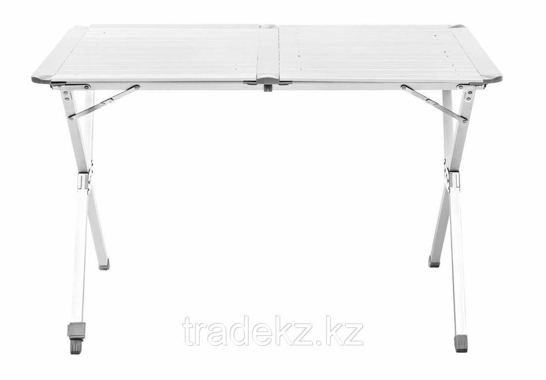 Стол складной ТОНАР HELIOS HS-TA-321