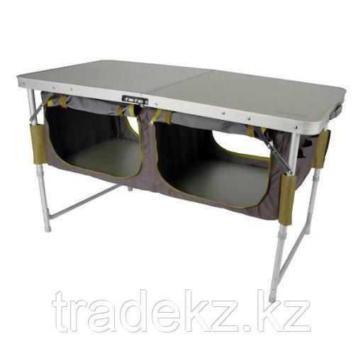 Стол складной ТОНАР HELIOS с отделом под посуду HS-TA-519