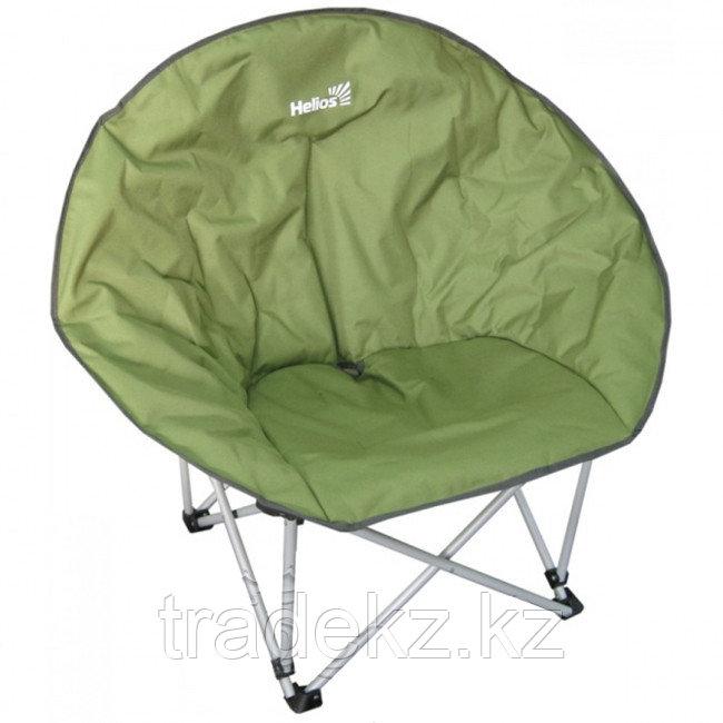 Кресло складное круглое HELIOS