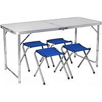Стол складной, стулья PR-HF10471-1, набор