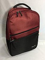 """Деловой рюкзак для города""""Royal New Power"""",с органайзером и отделом под ноутбук.Высота 44 см, ширина 30 см., фото 1"""