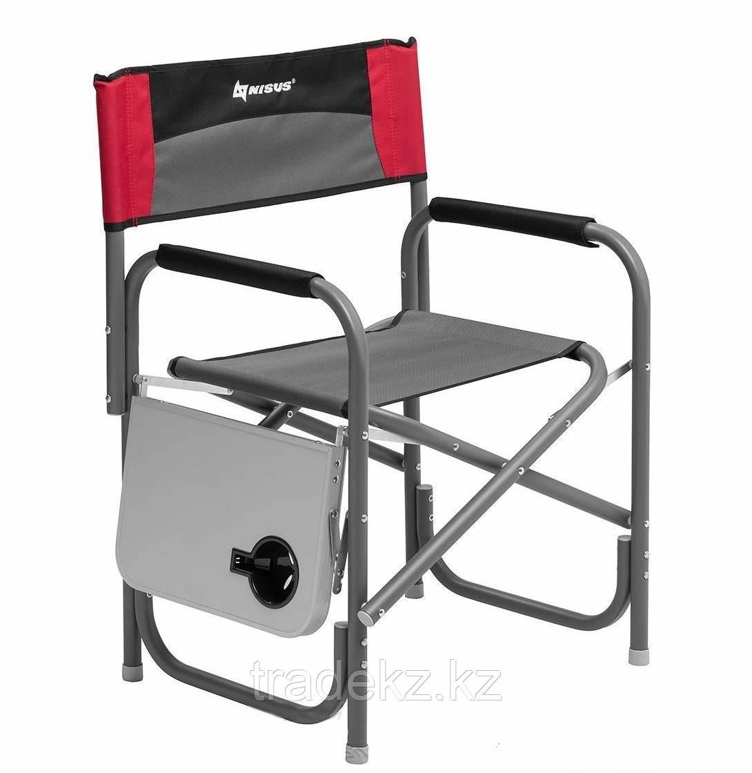 Кресло складное с откидным столиком ТОНАР N-DC-95200T-GRD