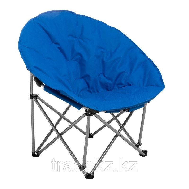 Кресло складное круглое ТОНАР PR-HF10471-9