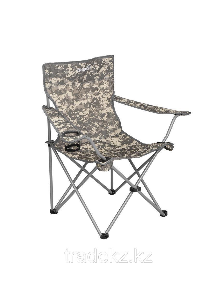 Кресло складное ТОНАР, до 100 кг.