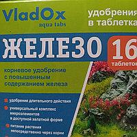VladOx Железо (удобрения в таблетках)