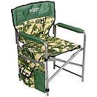 Кресло кемпинговое раздвижное Nika (49х55х82 см, до 120 кг)