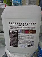 Гидрофобизатор GOODHIM (готовый раствор)(пропитка водоотталкивающая)