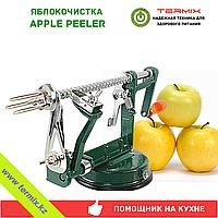 Apple Peeler - Слайсер для нарезки яблок, фруктов и овощей с присоской, зеленый