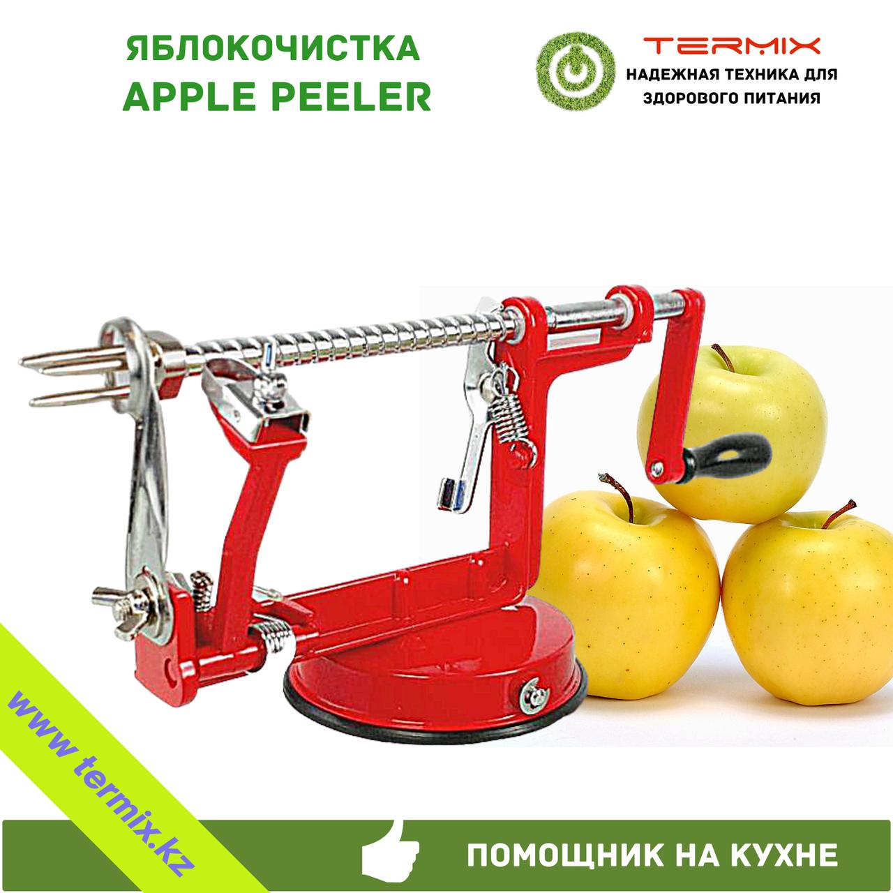 Apple Peeler - Слайсер для нарезки яблок, фруктов и овощей с присоской, красный