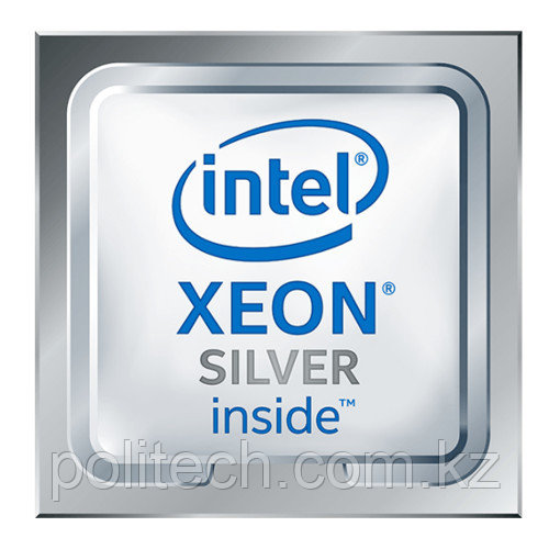 Серверный процессор Lenovo ThinkSystem SR530/SR570/SR630 4XG7A37988 (Intel, 10 ядер, 2.4 ГГц, 13.75 Мб)