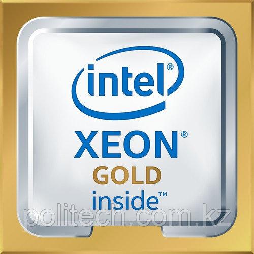 Серверный процессор Intel Xeon Gold 5115 CD8067303535601SR3GB