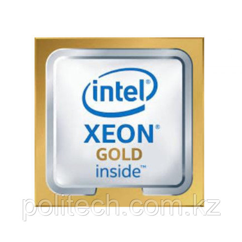 Серверный процессор HPE Xeon Gold 5218R P24466-B21 (Intel, 20 ядер, 2.1 ГГц, 27.5 Мб)