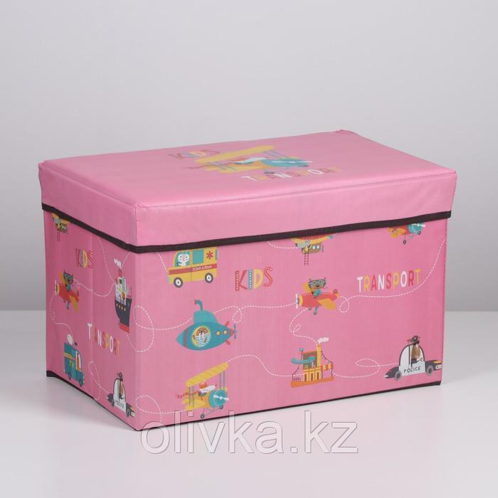 Короб для хранения с крышкой «Детский транспорт», 48×31×31 см