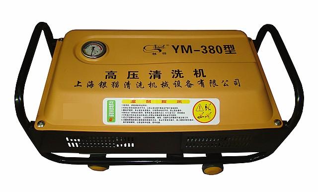 Мойка автомобильная YM-380