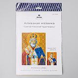 Алмазная мозаика «Святой Николай Чудотворец», 34 цвета, фото 3