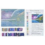 Алмазная мозаика «Уголок вселенной» 40x30см, 38 цветов, фото 2