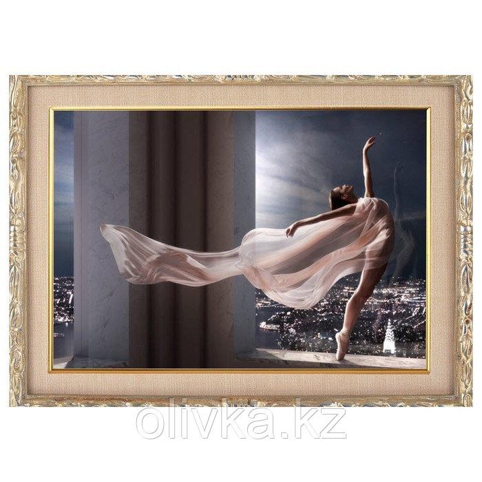 Алмазная мозаика «Магия ночи» 50 × 40, 36 цветов