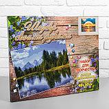 Алмазная мозаика на подрамнике «Морское великолепие» 50×40см, 35 цветов, фото 2
