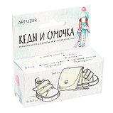 Кеды для куклы и набор по созданию сумочки «Маленькая нежность», 9 × 4 × 3.5 см, фото 2