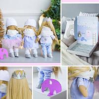 Мягкие куклы, набор для шитья, 30 × 5 × 30 см