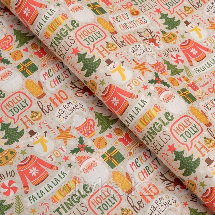 """Бумага упаковочная, крафт, """"Рождественские фразы"""", 50 х 70 см"""