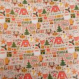 """Бумага упаковочная, крафт, """"Рождественские фразы"""", 50 х 70 см, фото 2"""