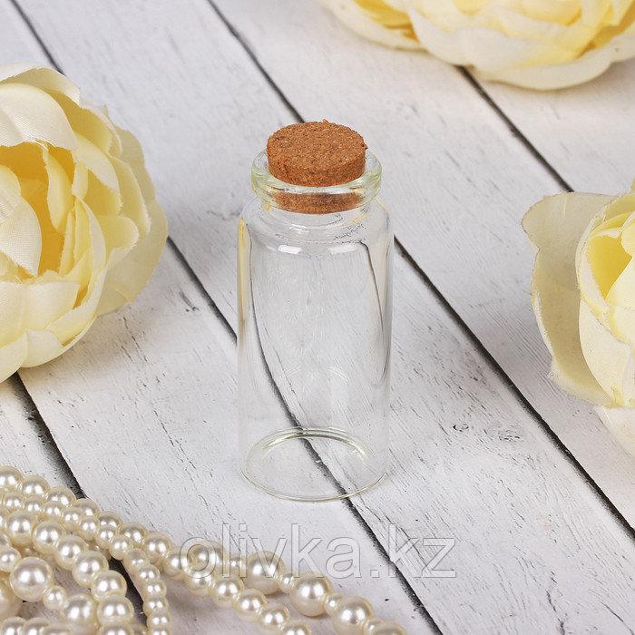 Основа для творчества и декорирования - бутылочка с пробкой, 30 мл