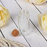 Основа для творчества и декорирования - бутылочка с пробкой, 30 мл, фото 2