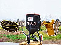 Комплект №1 на базе пескоструйного аппарата PST-160