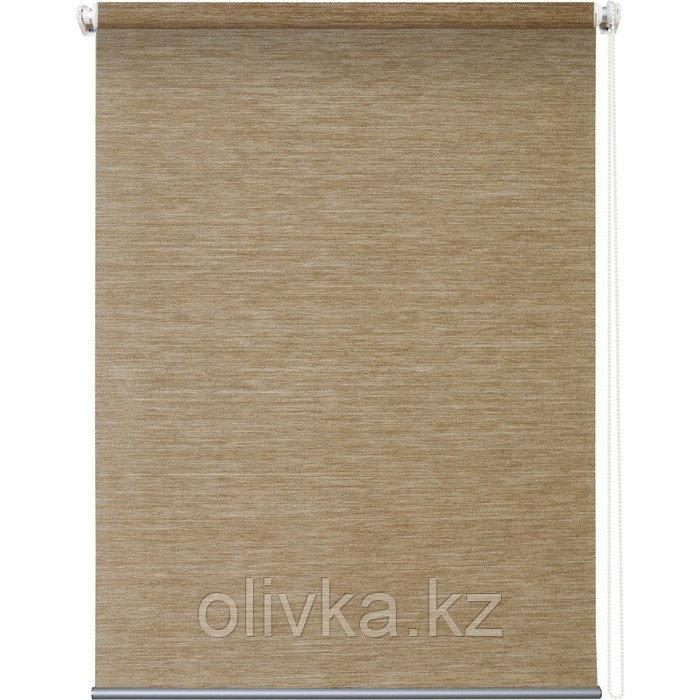 Рулонная штора «Концепт», 80 х 175 см, цвет песочный