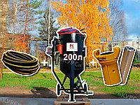 Комплект № 1 на базе пескоструйного аппарата PST-200