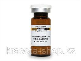 Концентрат с экстрактом мандарина и L-карнитином KOSMOLITIC I-II, 8мл