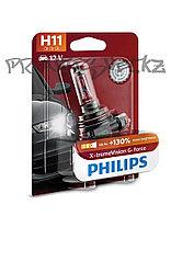 Галоген PHILIPS H11 XVG +130% 12V 55W 12362XVGB1