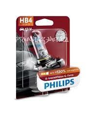 Галоген PHILIPS HB4 XVG +130% 12V 51W 9006XVGB1