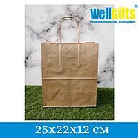 Крафт-пакет с ручкой 25х22х12 см, Бежевый
