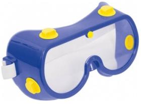 Очки защитные Профи с поликарбонатным стеклом 20320