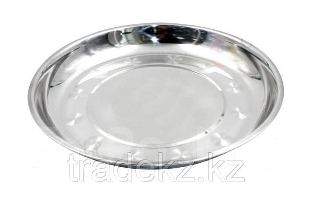 Тарелка Следопыт, d 17 см.