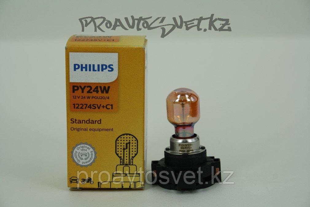 Галоген PHILIPS PY24W Standart 12V 24W 12274SV+C1