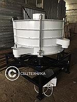 Сито для резиновой крошки и сыпучих смесей 1100 мм.