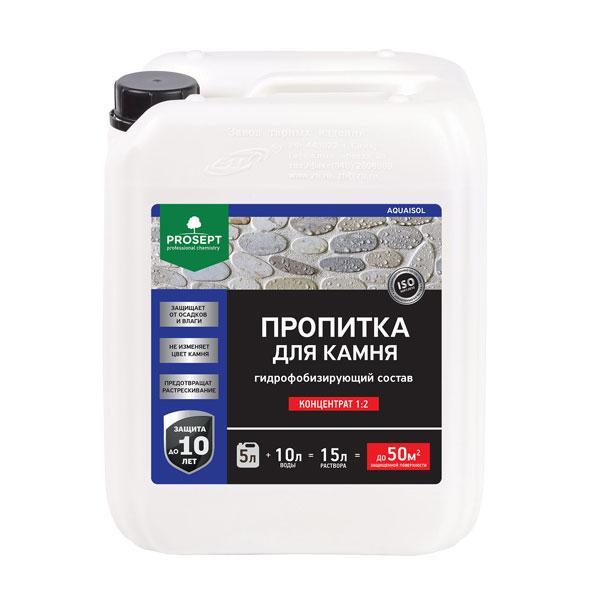 Пропитка для камня, гидрофобизирующий состав концентрат (1:2)020-5  AQUAISOL (АКВАИЗОЛ) - 5 л.=50м2.