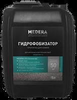 MEDERA 310 Concentrate 2025 ГИДРОФОБИЗАТОР-ПРОПИТКА ДЛЯ КАМНЯ, КОНЦЕНТРАТ 1:3 5 литров