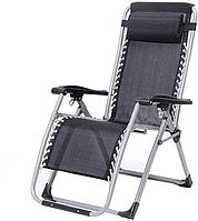 """Кресло шезлонг складное """"Манчестер"""" до 200 кг, фото 1"""