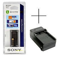 Аккумулятор Sony NP-F970 + зарядное устройство