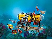 LEGO City 60265 Океан: исследовательская база, конструктор ЛЕГО