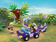 LEGO Friends 41421 Джунгли: спасение слонёнка, конструктор ЛЕГО