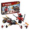 Конструктор BELA Ninja 11163 Земляной бур Коула 610 деталей