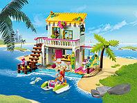 LEGO Friends 41428 Пляжный домик, конструктор ЛЕГО