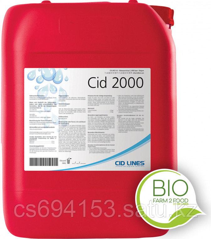 Сид 2000 (Cid 2000): Чистящее и дезинфицирующее средство для системы поения