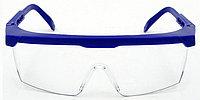 Очки защитные прозрачные (синяя оправа)